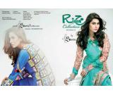 Riwaz printed lawn by shariq unstich 1300rs with stiching 2400 Rs - 03233334228